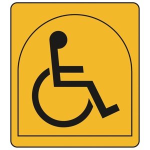 Logo for Accessibility NAS  - Mobility (M3) Award